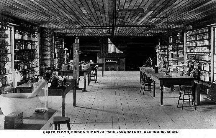 Edisonlab